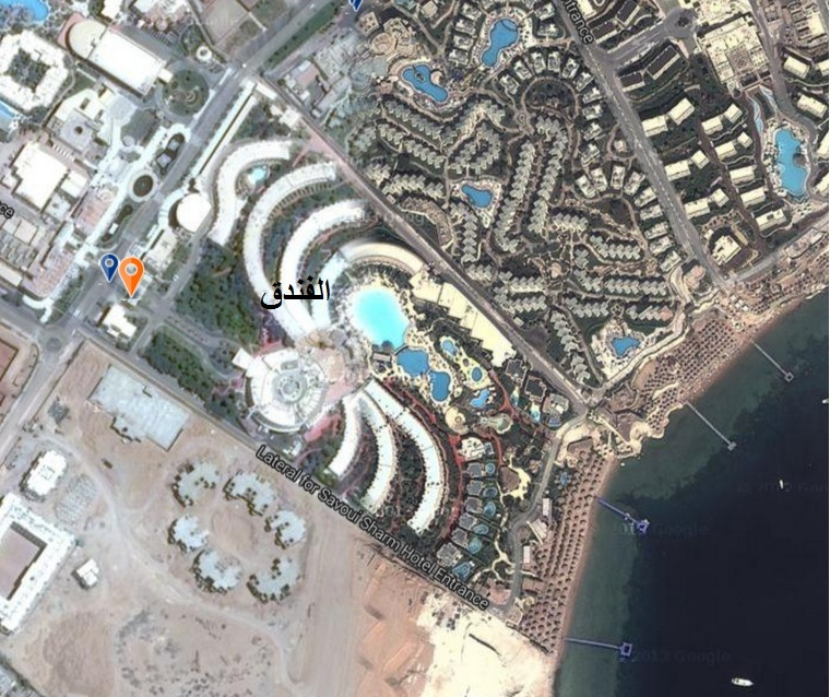 خريطة فندق سافوي شرم الشيخ
