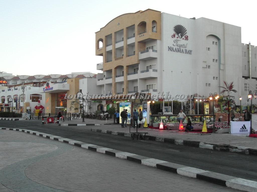 فندق تروبيتال شرم الشيخ5