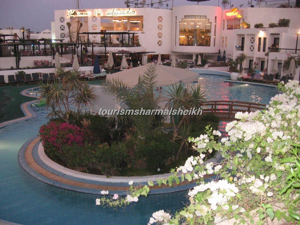 فندق كهرمانة شرم الشيخ Kahramana Hotel2
