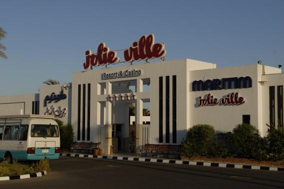 فندق مارتيم شرم الشيخ