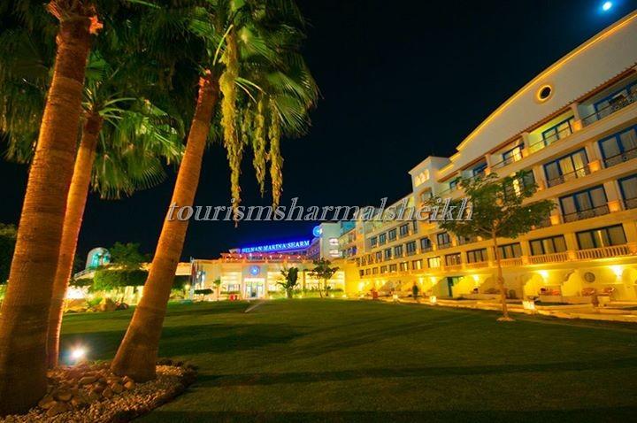 فندق هلنان شرم الشيخ1