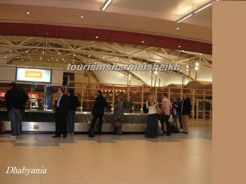مطار شرم الشيخ الدولي13