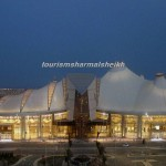 Sharm El Sheikh Airport مطار شرم الشيخ