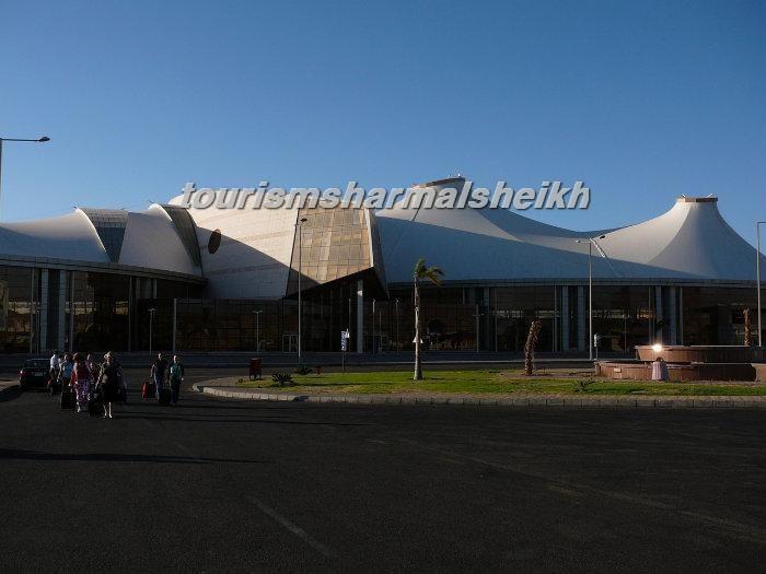 مطار شرم الشيخ الدولي2