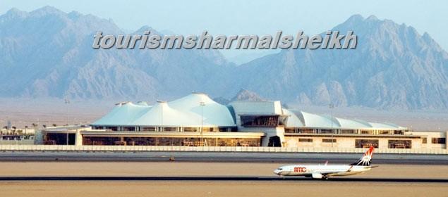 مطار شرم الشيخ الدولي3