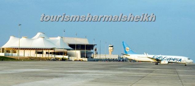 مطار شرم الشيخ الدولي4