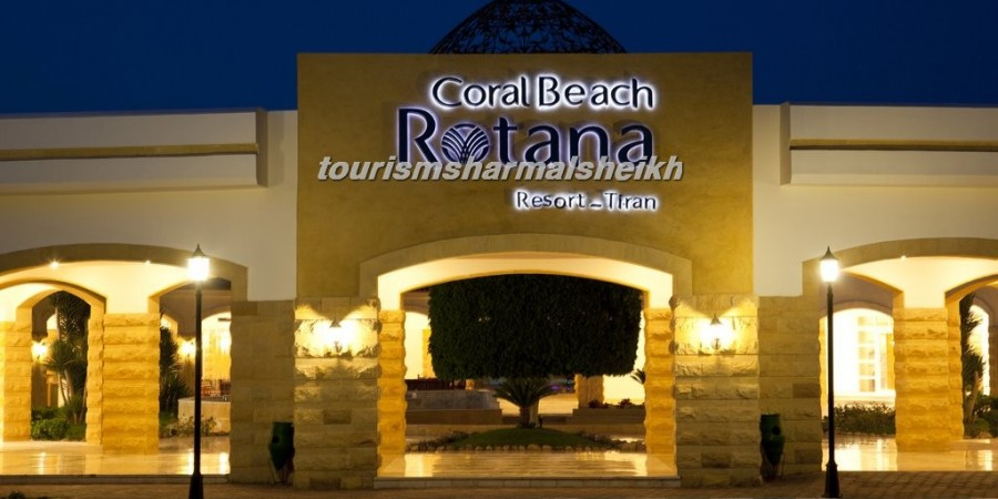 Coral Beach Rotana Resort-Tiran منتجع كورال بيتش روتانا