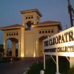 Cleopatra Luxury Resort فندق ومنتجع كليوباترا شرم الشيخ