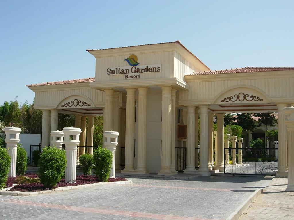 Sultan Gardens Resort منتجع سلطان جاردنز