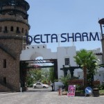 Delta Sharm Resort دلتا شرم ريزورت