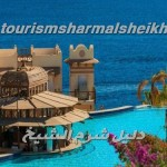 Concorde El Salam Hotel فندق كونكورد السلام شرم الشيخ
