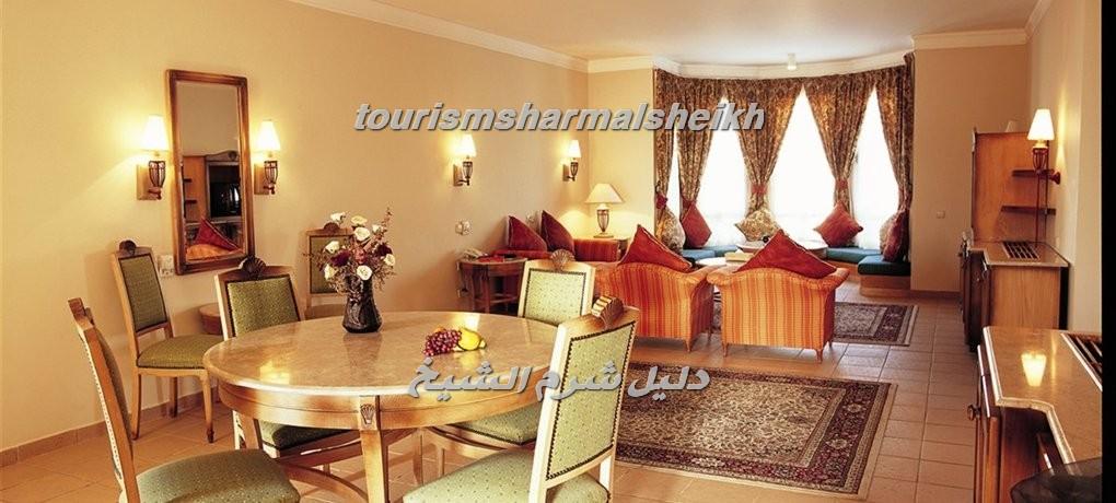 Concorde El Salam Hotel فندق كونكورد السلام شرم الشيخ2