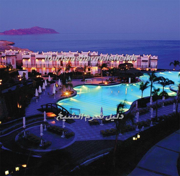Concorde El Salam Hotel فندق كونكورد السلام شرم الشيخ4