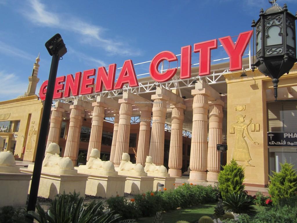 Genena City21