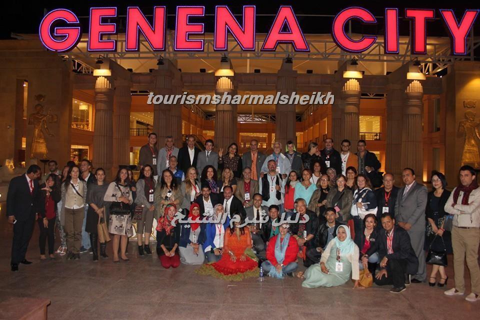 Genena City23