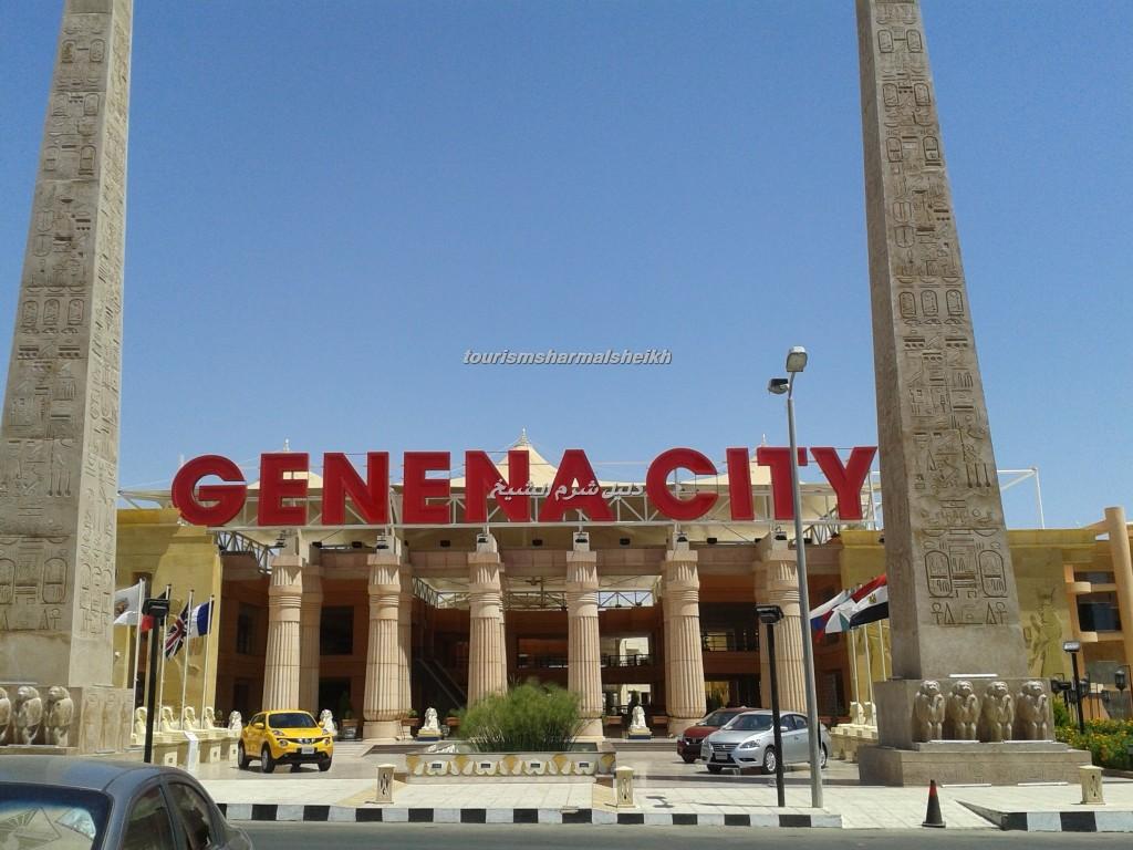 Genena City5