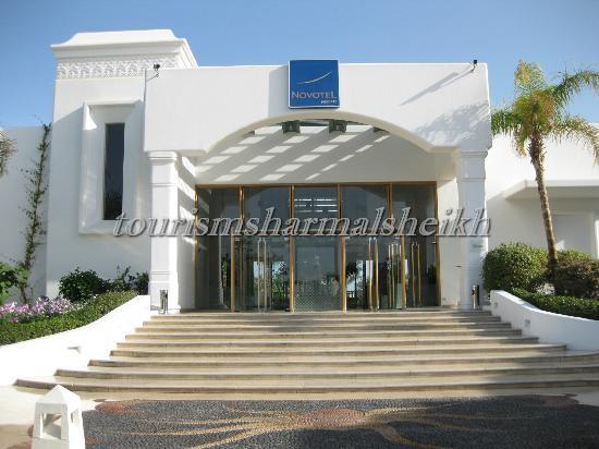 Hotel Novotel Sharm El-Sheikh2