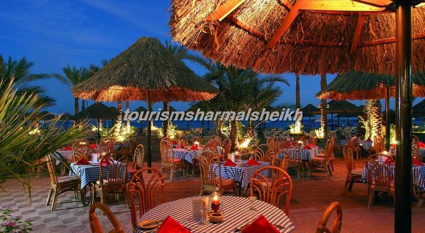 Maritim Jolie Ville Resort1
