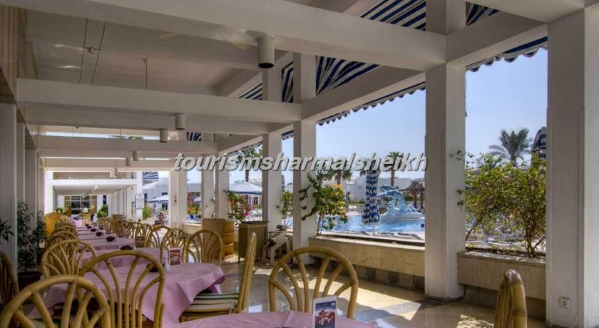 Maritim Jolie Ville Resort2