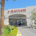 Marriott Resort Sharm El Sheikh منتجع ماريوت شرم الشيخ
