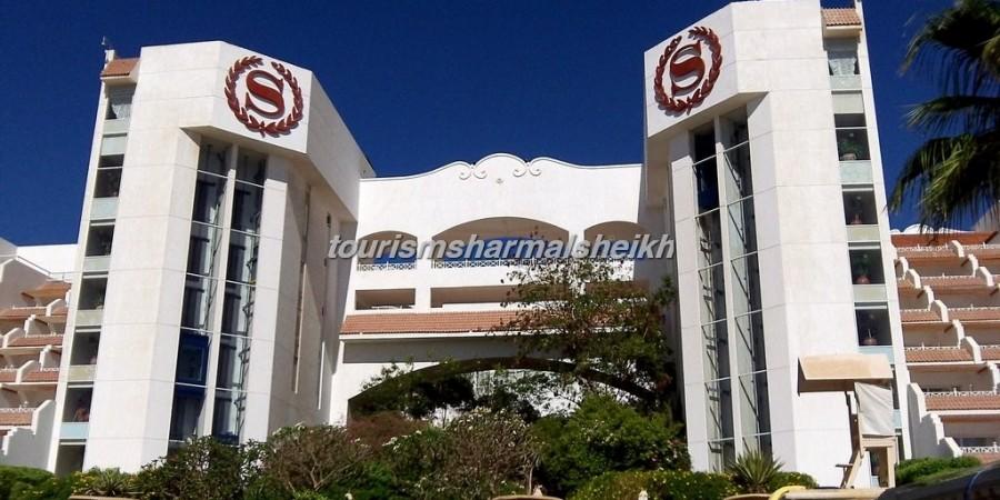 Sheraton Sharm Hotel فندق شيراتون شرم الشيخ |بوكينج
