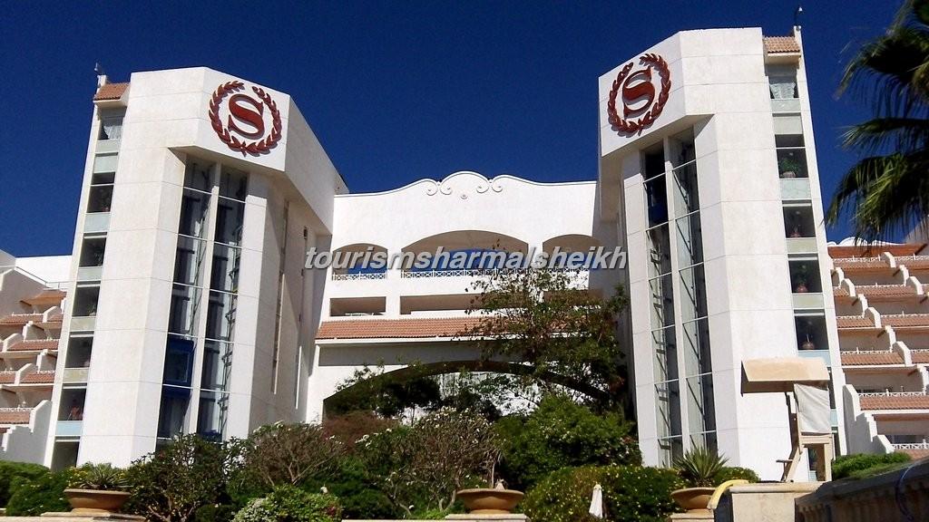 Sheraton Sharm Hotel فندق شيراتون شرم الشيخ6