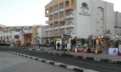 فندق تروبيتال شرم الشيخ |بوكينج