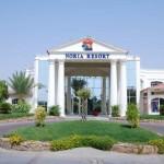 Noria Resort Sharm El Sheikh منتجع نورية شرم الشيخ