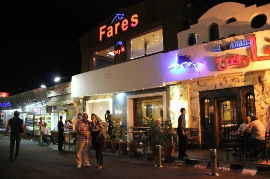fares-seafood (1)