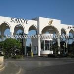 Savoy Sharm El Sheikh فندق سافوي شرم الشيخ