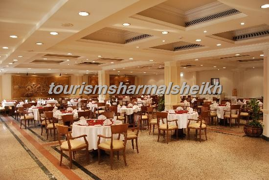 main-restaurant