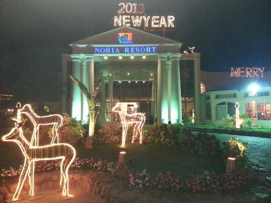 noria-resort منتجع نورية شرم الشيخ
