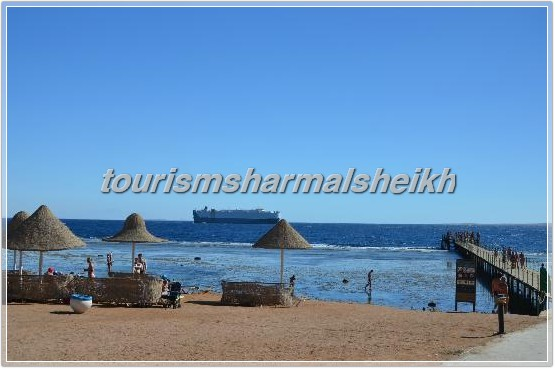 radisson-blu-resort-sharm