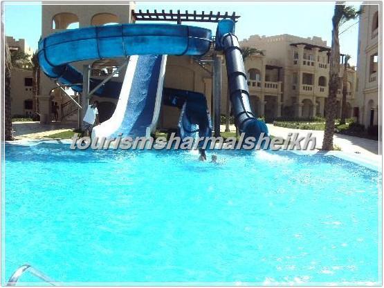 water-slides